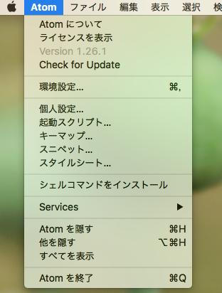 日本語化できた